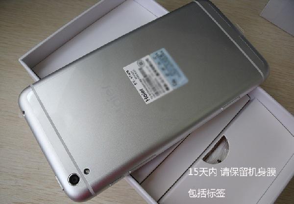 海爾i928
