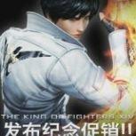 SNK慶祝《拳皇14》新作公佈!香港區全系列大減價!