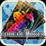 爽快激戰牌手遊《CODE OF JOKER Pocket》1.05版更新上架!
