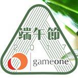 Gameone 2017 端午活動一覽