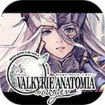 RPG手遊《女神戰記-根源-》X人氣RPG遊戲《星海遊俠》合作活動開始!