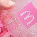 日本M記推出少女心櫻花系列飲品!