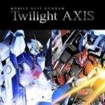 《機動戰士高達TWILIGHT AXIS》將動畫化!