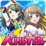 人氣手遊《戰鬥女子學園》動畫PV第一彈公開!