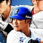 熊仔社棒球手遊《職業棒球對戰》春季配信決定,事前登錄開放!