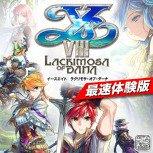 PS4《伊蘇8:達娜的安魂曲》試玩Demo今日配信!試玩直擊!