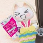 「復活節繽紛2重賞」買PS4™主機送刮刮卡!