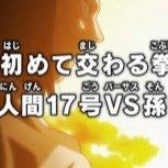 《龍珠:超》宇宙生存篇17號宣傳PV!型爆!