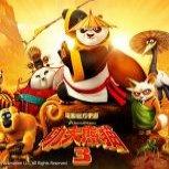 台灣淘米 聯手 網易 電影官方手遊《功夫熊貓3》第二季將登陸台港澳