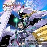 《機動戰艦》作者麻宮騎亞繪製《雷神八系》主視覺圖公開!