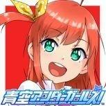 青春X LIVE戰鬥手遊《青空下的女孩》Android向CBT開始!