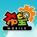 13年的回憶 《LINE 希望》手遊版!4月28日 雙平台正式上市!