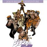 《JoJo的奇妙冒险 官方APP》6月下旬配信,事前登錄開放!