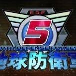 PS4《地球防衛軍5》PV第三彈「EDF裝備介紹」公開!