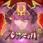 RPG手遊《Soul Slash Saga 2》上架,即下載對抗敵人!