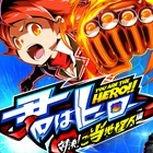 SNK學園英雄RPG手遊《你是英雄~對決!當地怪人編~》事前登錄開放!