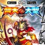 《齊天大聖》X Gameapps.hk 「牛魔王」限量送!