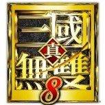 《真三國無雙8》公佈三種全新戰鬥玩法!