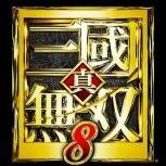 《真三國無雙8》首個遊戲PV公開!畫面靚到極致!