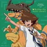 向光司致敬!數碼暴龍《Butter-fly》專輯即將發售!