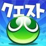 消除向手遊《魔法氣泡!!Quest》X《櫻花大戰》合作活動開放!