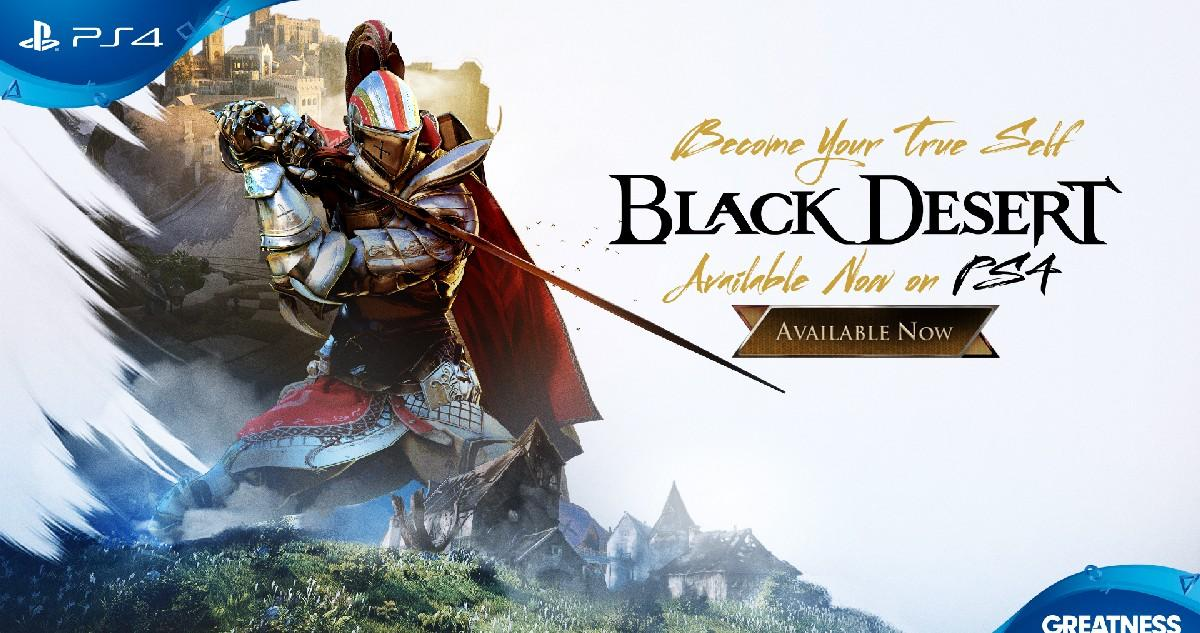 《黑色沙漠》PS4版本今正式發售 宣傳預告片梅根福克斯驚喜現身