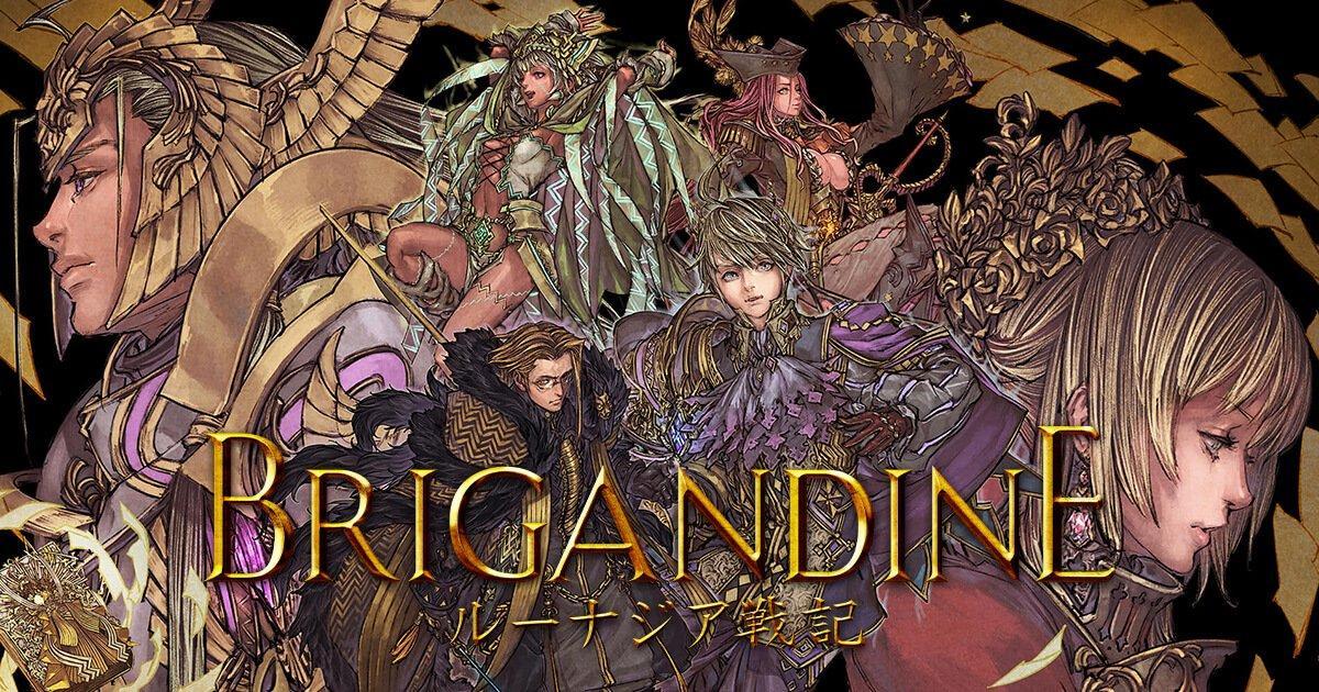 經典戰略 RPG 新作即將來臨《幻想大陸戰記 魯納基亞戰記》有新消息