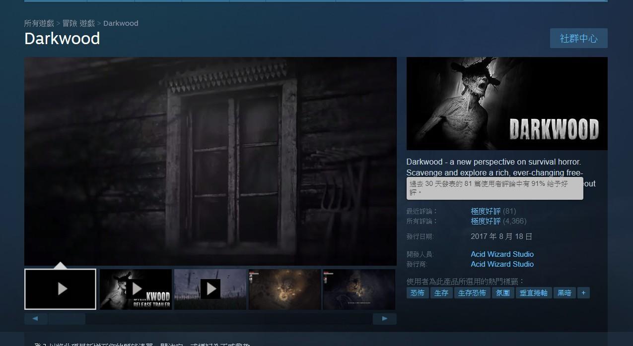 Steam超好评游戏:官方自制盗版给玩家免费下载