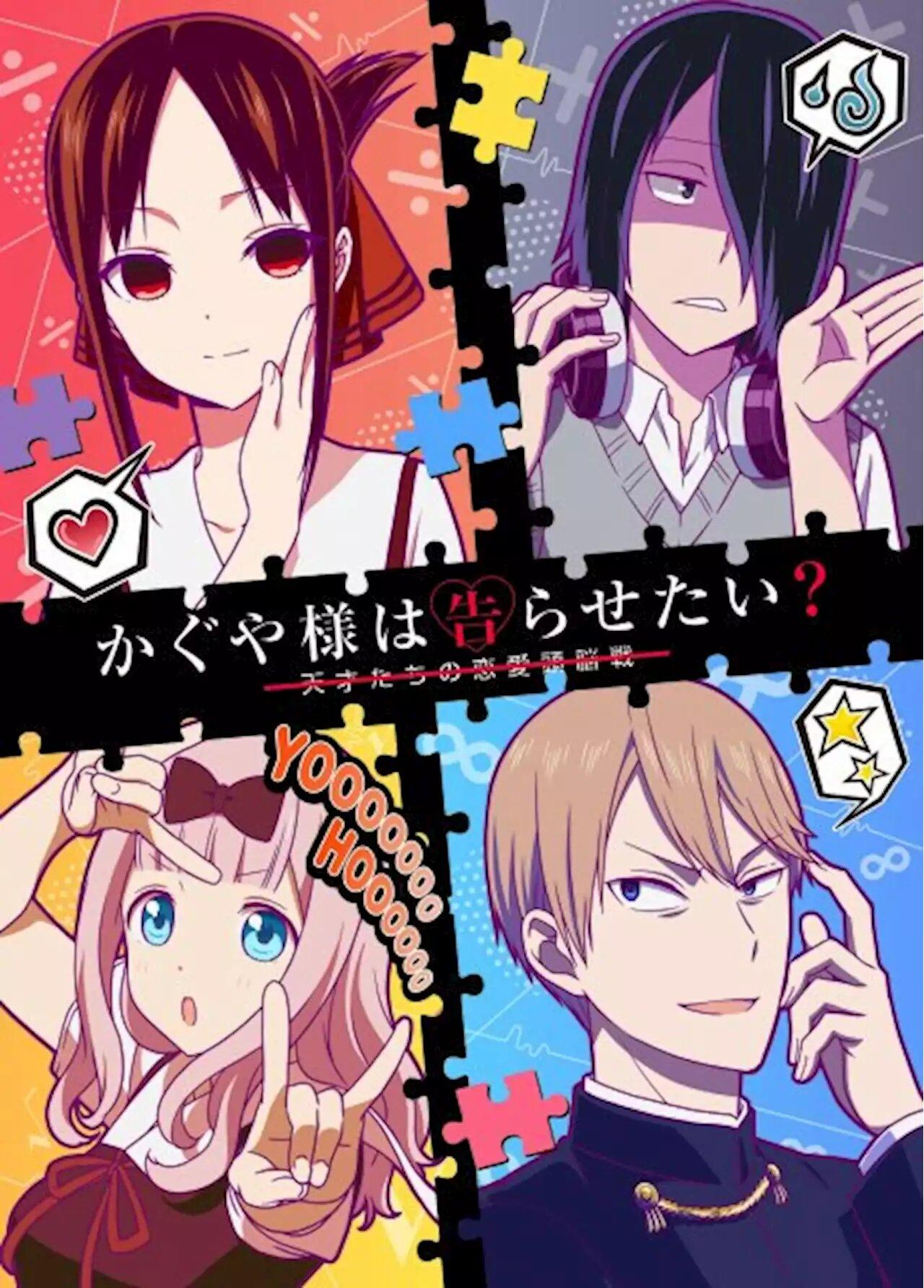 Image result for kaguya sama love is war