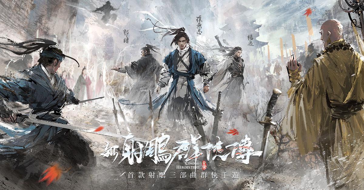 三国戏赵云传免费下载截图2