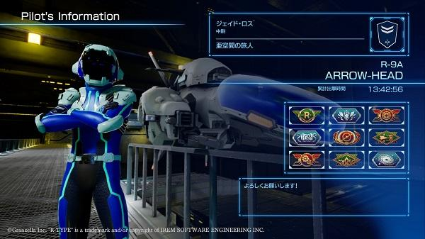 超空间飞行截图2