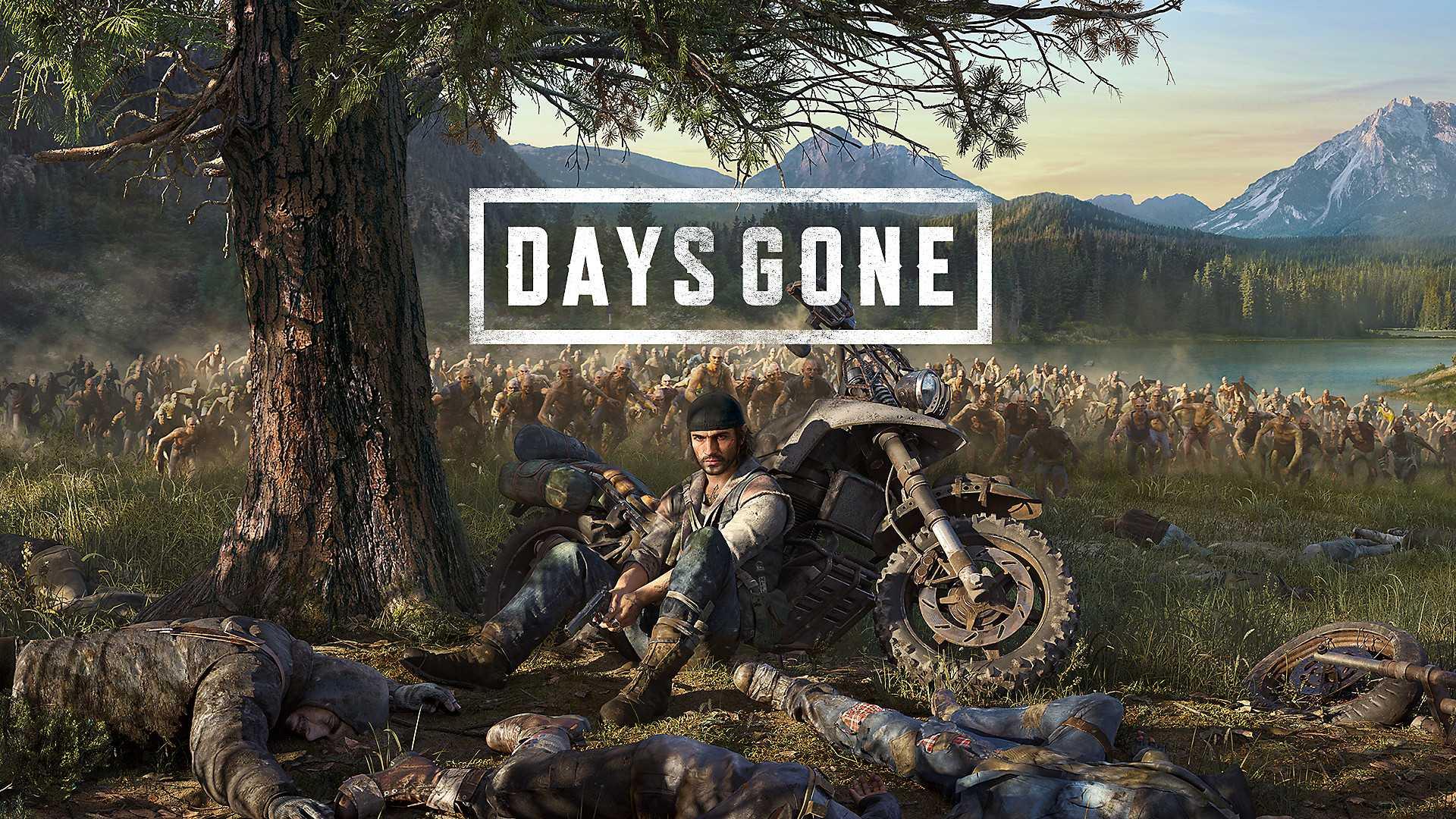 《Days Gone》创意总监谈续作原价购买 玩家到底买不买账?