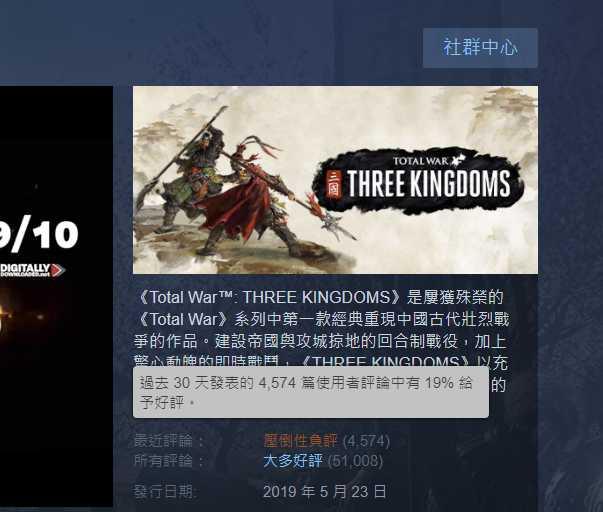 three kingdoms total war