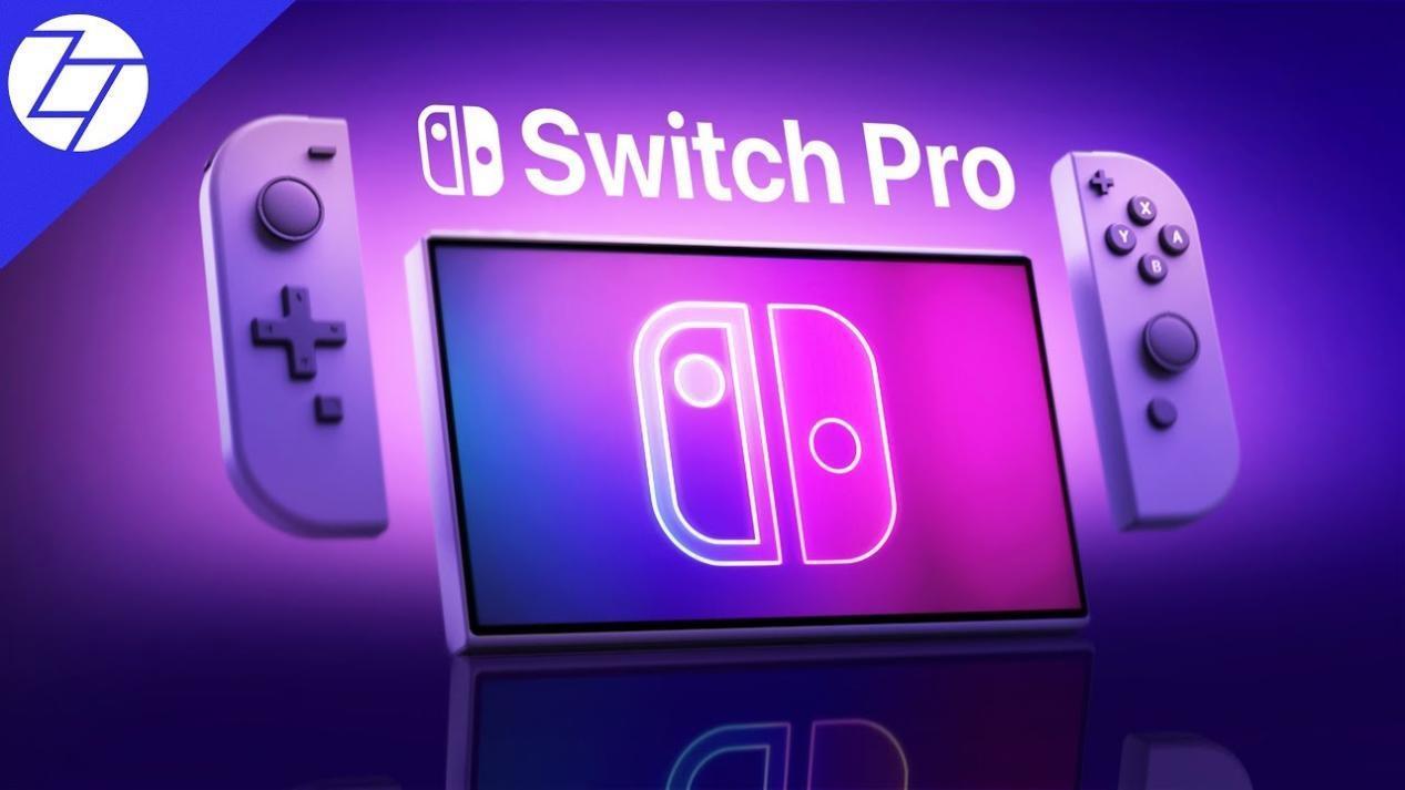 消息稱任天堂最快本週四 發布新版Switch