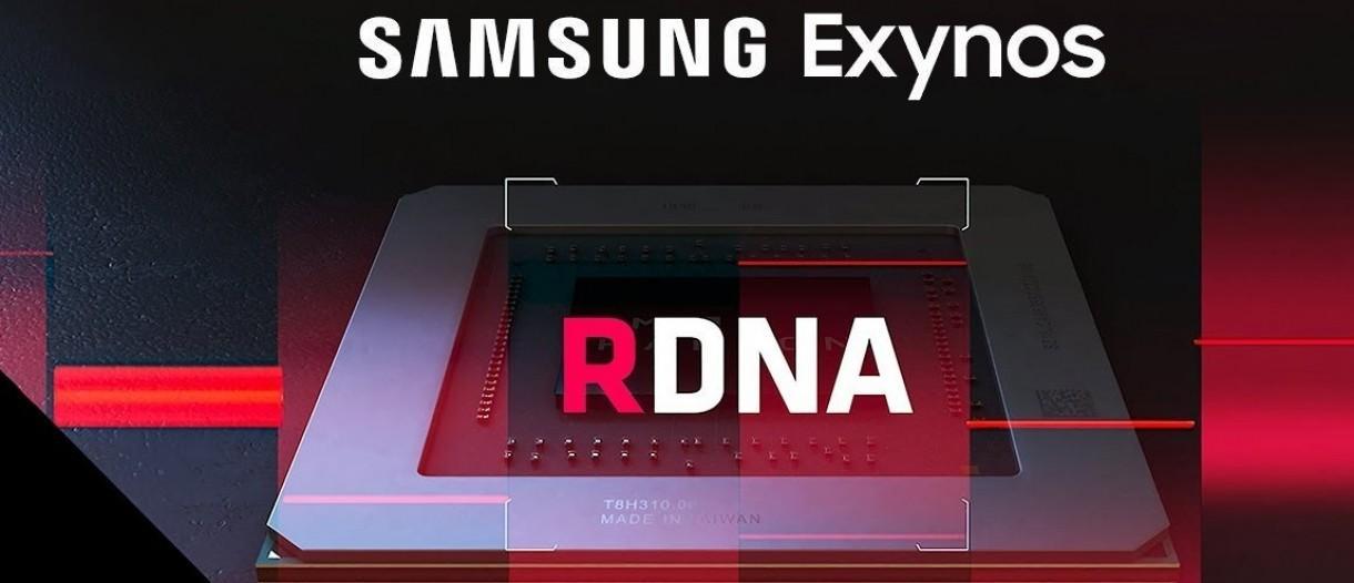三星與AMD合作GPU在7月發佈