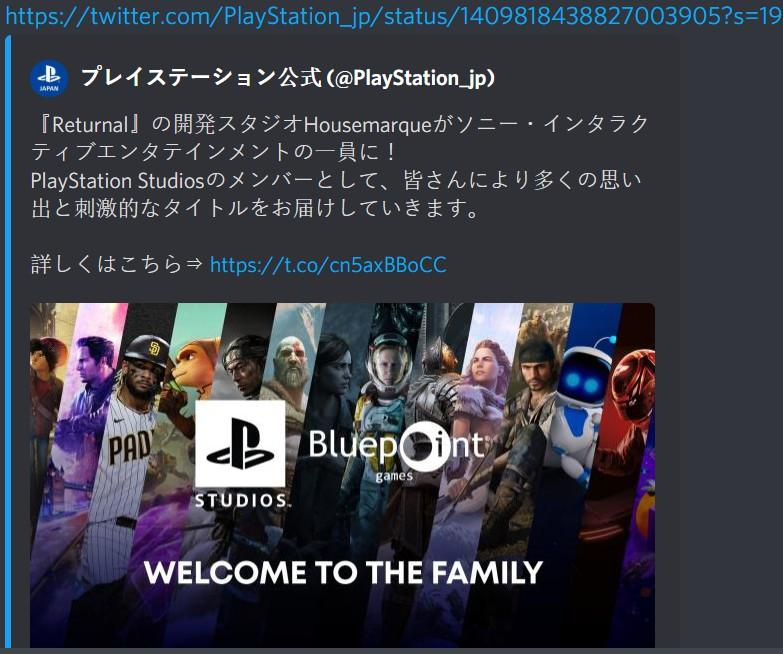 PS日本提前洩露Sony或將收購 《惡魔之魂:重製版》開發商
