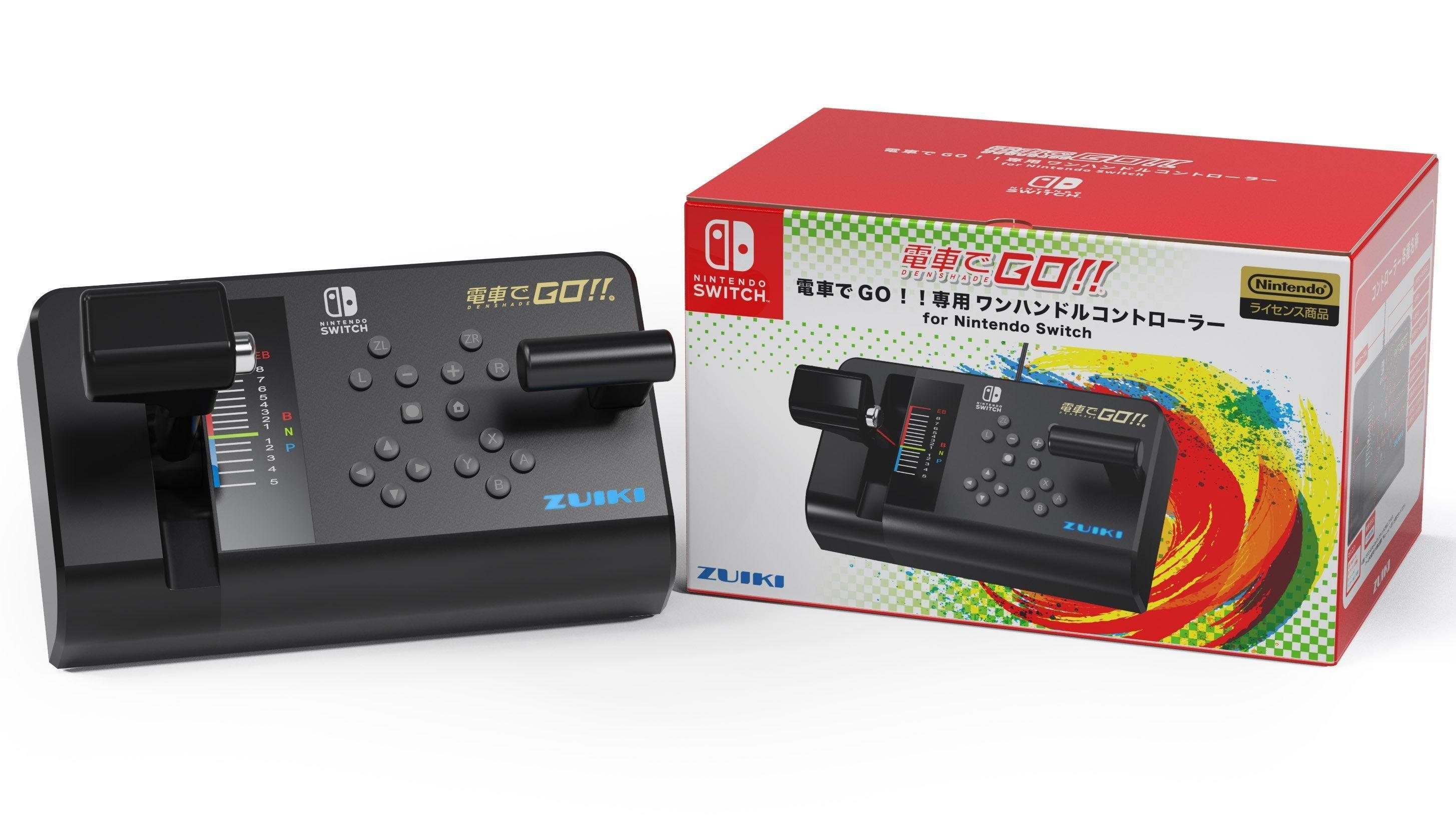 Switch版《電車GO》專用控制器8月上市