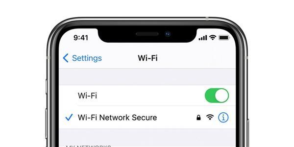iphone wifi new bug