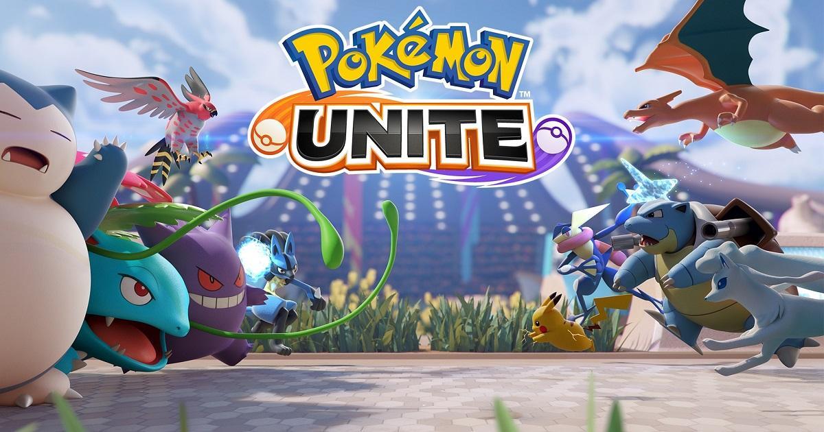 用钱就能赢? 《Pokemon Unite》Pay to Win元素极重引玩家广泛讨论