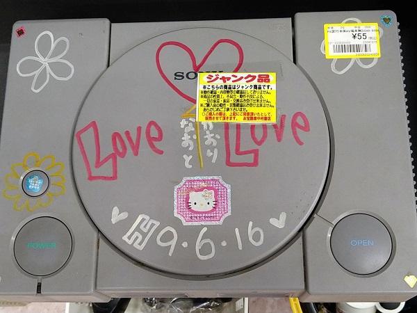 [閒聊] 日本二手 PS1 慘當垃圾賣 只售14元新台幣