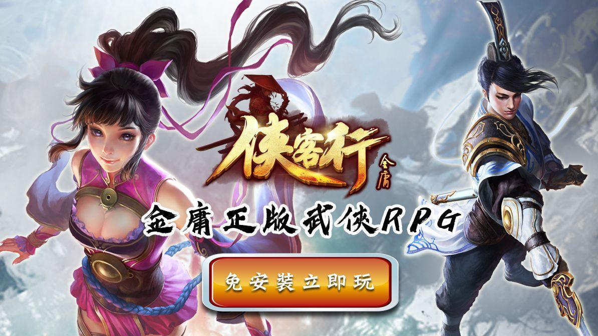 勿失良Game 《魔物猎人世界》半价甩卖 - 香港手机游戏网 -JJTJR